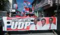 UDP BRS Nomination (1) (Photo 57 of 60 photo(s)).