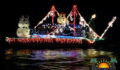Lighted Boat Parade 2012-3 (Photo 15 of 17 photo(s)).