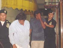 Arrest made in 2005