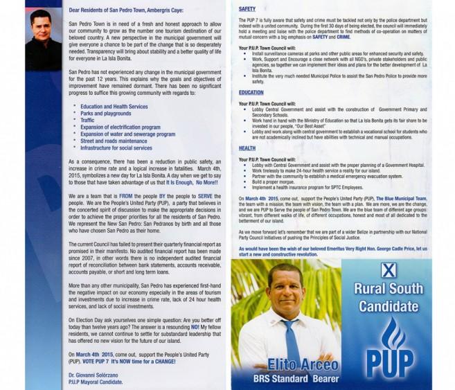 PUP-Manifesto-II